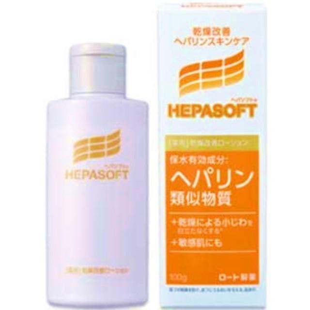 【医薬部外品】ヘパソフト薬用顔ローション 100g  F20