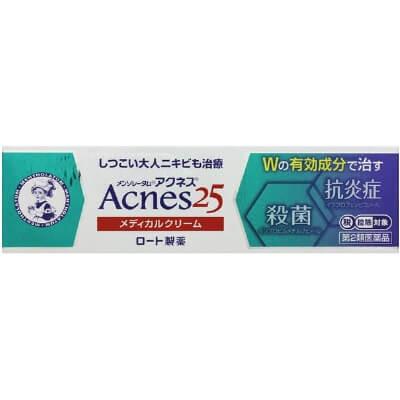 【第2類医薬品】メンソレータム アクネス25 メディカルクリームc 16g  SM税制対象