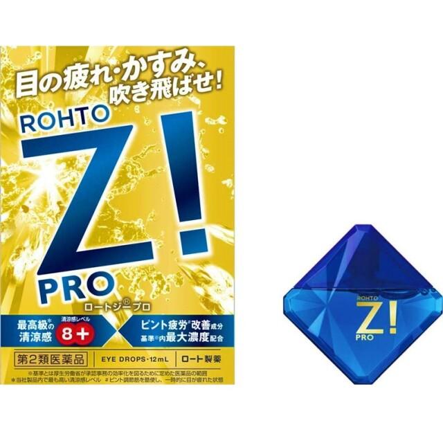 【第2類医薬品】ROHTO Z! PRO ロートジープロd 12ml