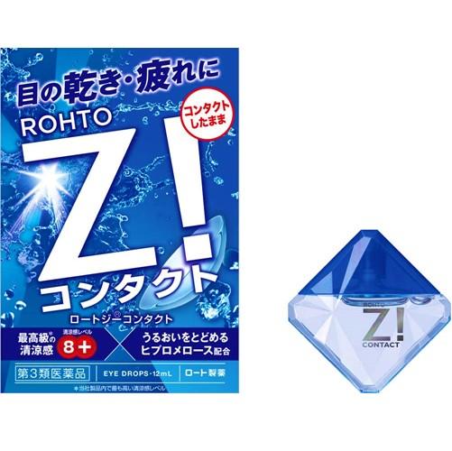 【第3類医薬品】ROHTO Z! コンタクト ロートジーコンタクトb 12ml