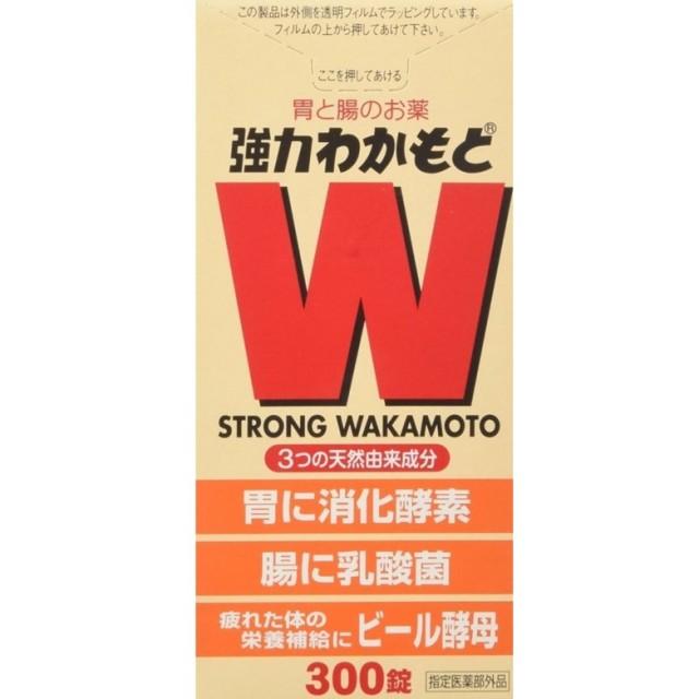【医薬部外品】強力わかもと 300錠 F05