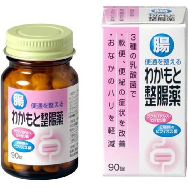 【医薬部外品】わかもと整腸薬 90錠  F05