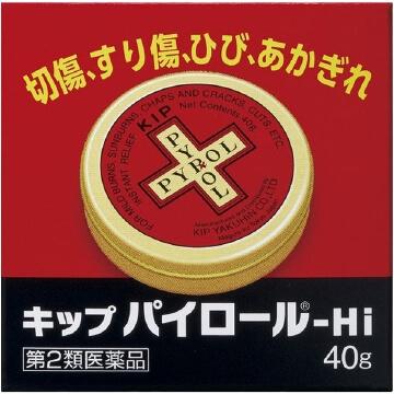 【第2類医薬品】キップパイロール-Hi 40g