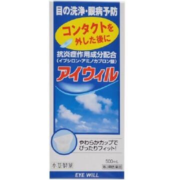 【第3類医薬品】アイウィル 500ml