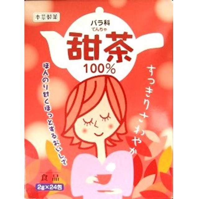 本草 甜茶 2gX24包