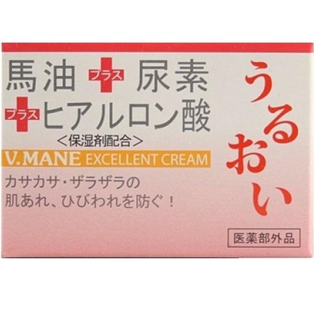 【医薬部外品】薬用 べマンエクセレントクリーム(馬油+尿素+ヒアルロン酸) 70g  F05