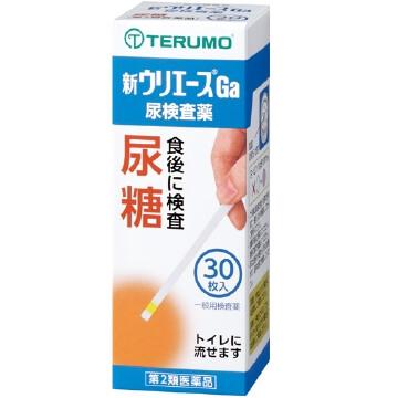 【第2類医薬品】テルモ 新ウリエースGa 30枚入