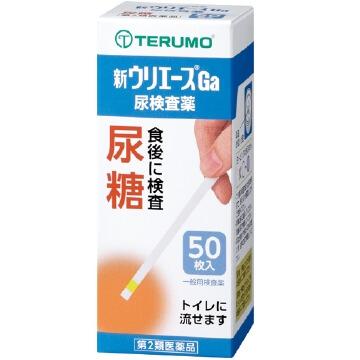 【第2類医薬品】テルモ 新ウリエースGa 50枚入
