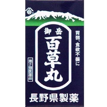 【第2類医薬品】百草丸 1200錠