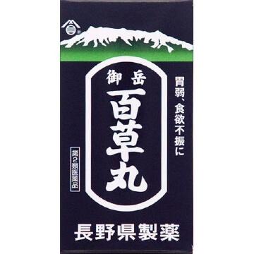 【第2類医薬品】百草丸 1900錠