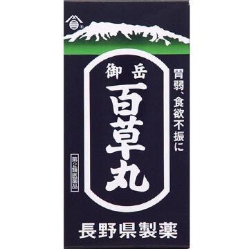 【第2類医薬品】百草丸 4100粒