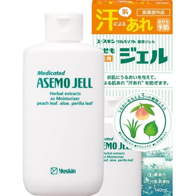 【医薬部外品】ユースキン薬用あせもジェル 140ml F10