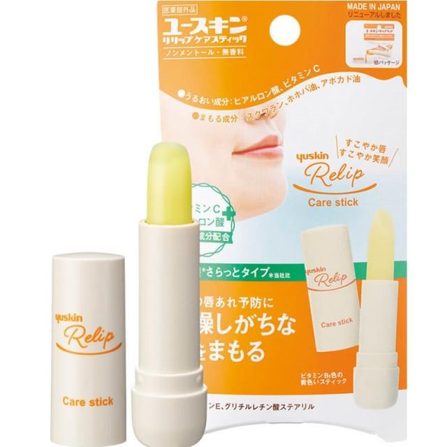 【医薬部外品】ユースキンリリップケアスティック 3.5g F10