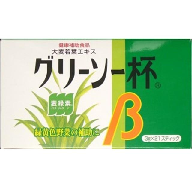 グリーン一杯β スティック 3g×21包