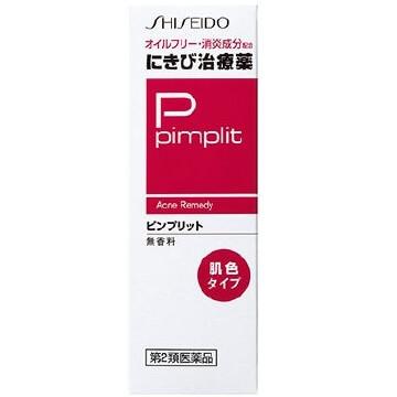 【第2類医薬品】ピンプリットN 18g