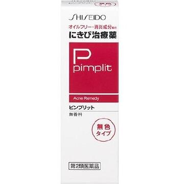 【第2類医薬品】ピンプリット にきび治療薬C 15g