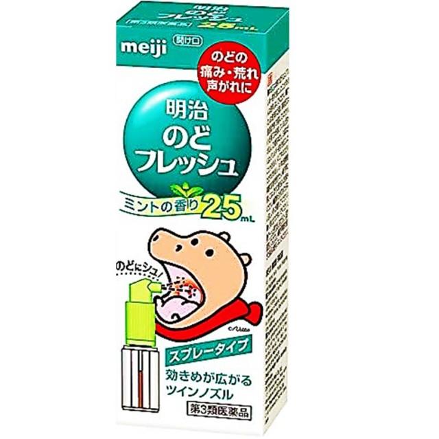 【第3類医薬品】明治のどフレッシュ 25ml