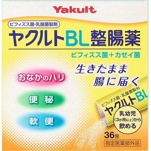 【医薬部外品】ヤクルトBL整腸薬 36包  F05