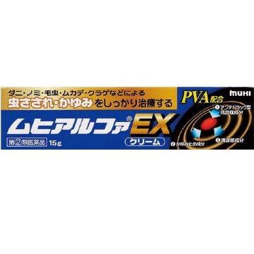 【指定第2類医薬品】ムヒアルファEX 15g  SM税制対象