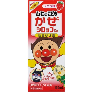 【指定第2類医薬品】ムヒのこどもかぜシロップSa(イチゴ味) 120ml