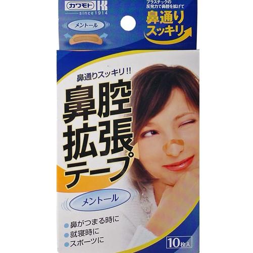 鼻腔拡張テープ メントール 10枚 F05