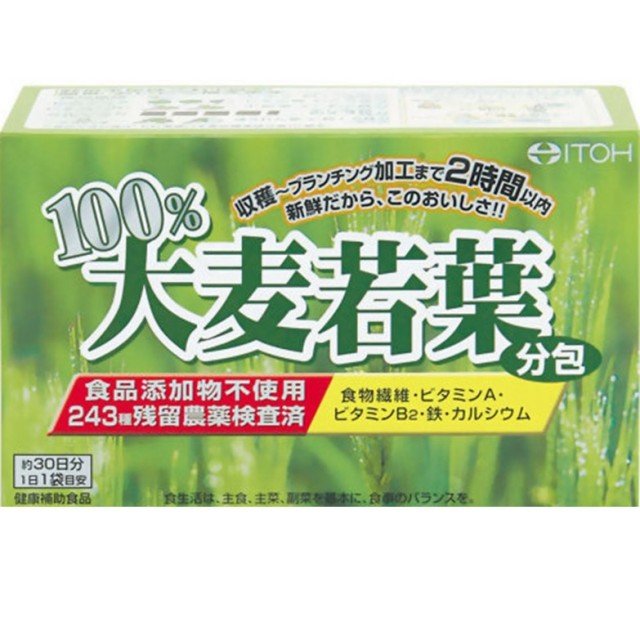 100%大麦若葉分包 3gX30包