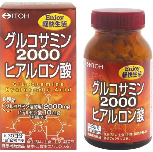 グルコサミン2000ヒアルロン酸 360粒 F05