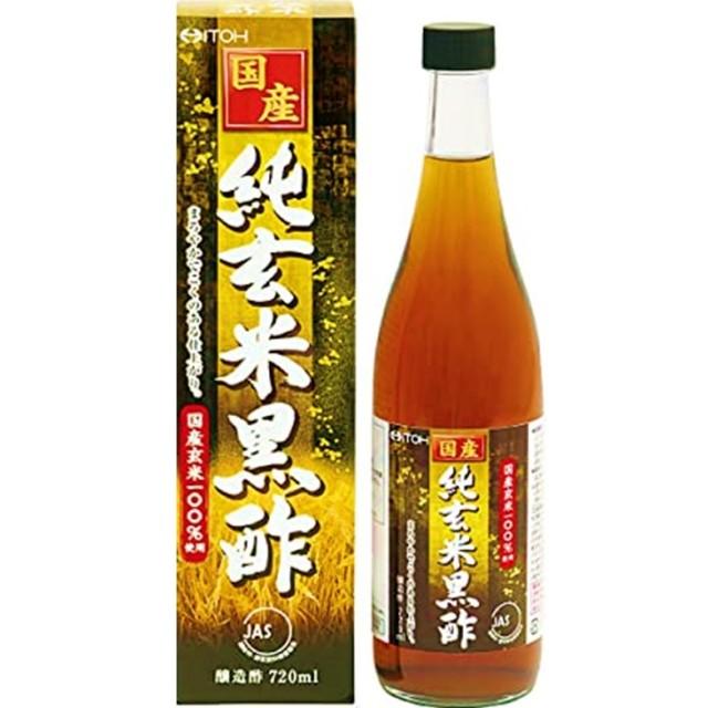 井藤漢方 国産純玄米黒酢 720ml F05