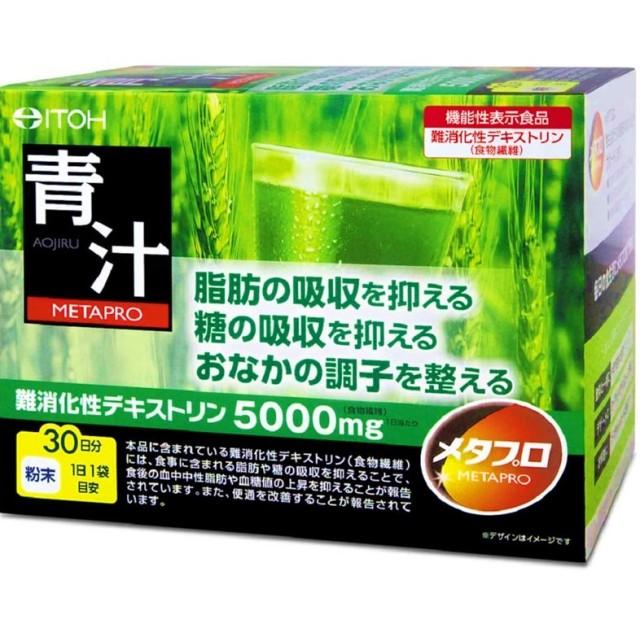 メタプロ青汁 8g×30袋 F05