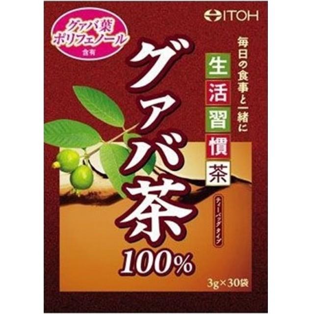 グアバ茶100% 30包  F05