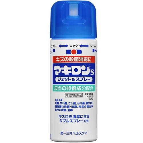 【第3類医薬品】マキロンSジェット&スプレー 80ml