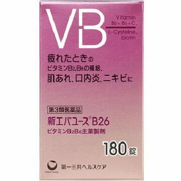 【第3類医薬品】新エバユースB26 180錠