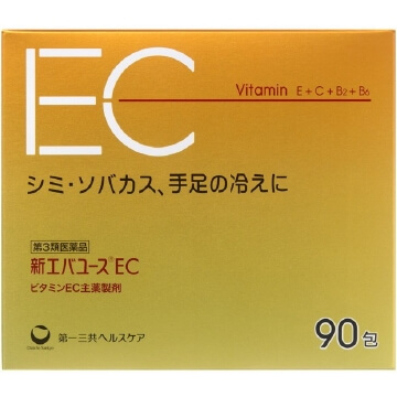 【第3類医薬品】新エバユースEC 90包