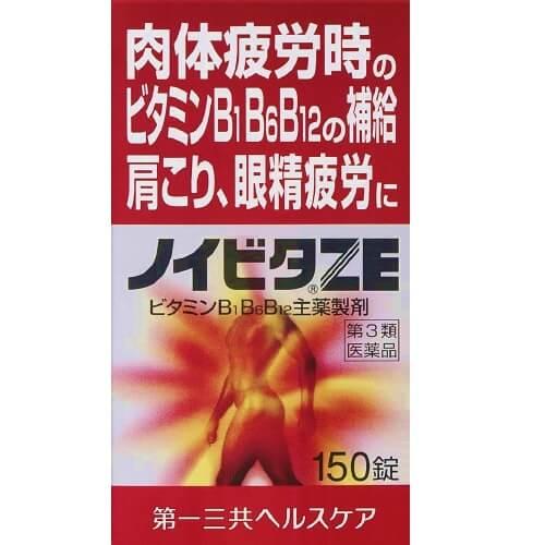 【第3類医薬品】ノイビタ ZE 150錠