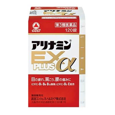 【第3類医薬品】アリナミンEXプラスα 120錠