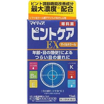 【第3類医薬品】マイティア ピントケアEX マイルド 15ml