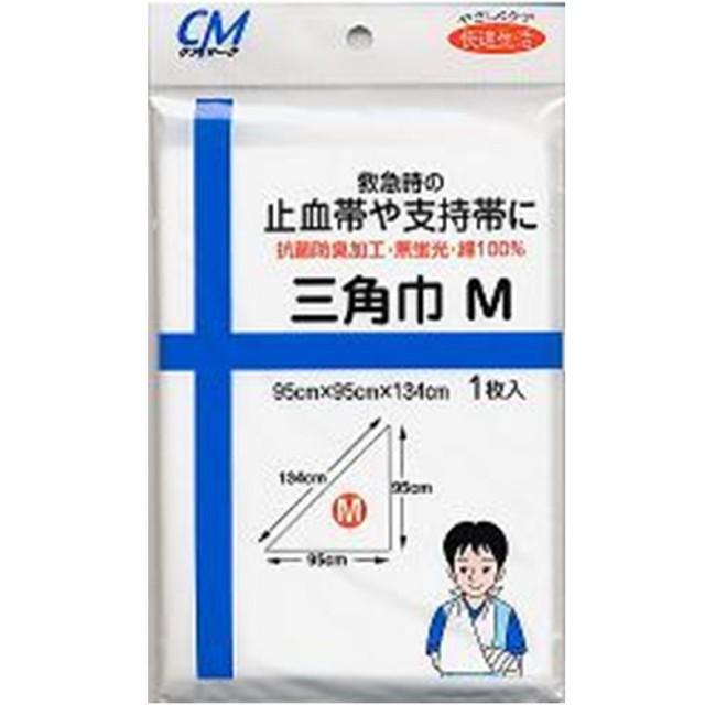 【CM】三角巾 (抗菌防臭加工)  M 1枚