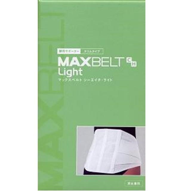 【CM】マックスベルトCH ライト L  F15
