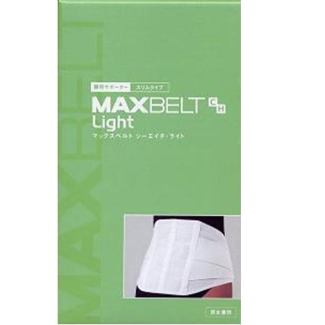【CM】マックスベルトCH ライト 3L  F15