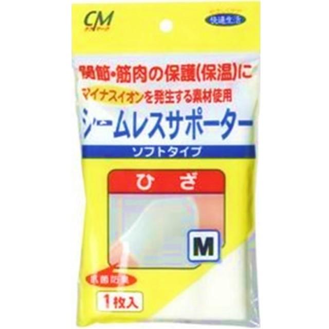 【CM】シームレスサポーターN ひざ M  F20
