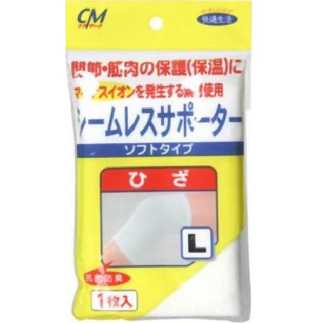 【CM】シームレスサポーターN ひざ L  F20