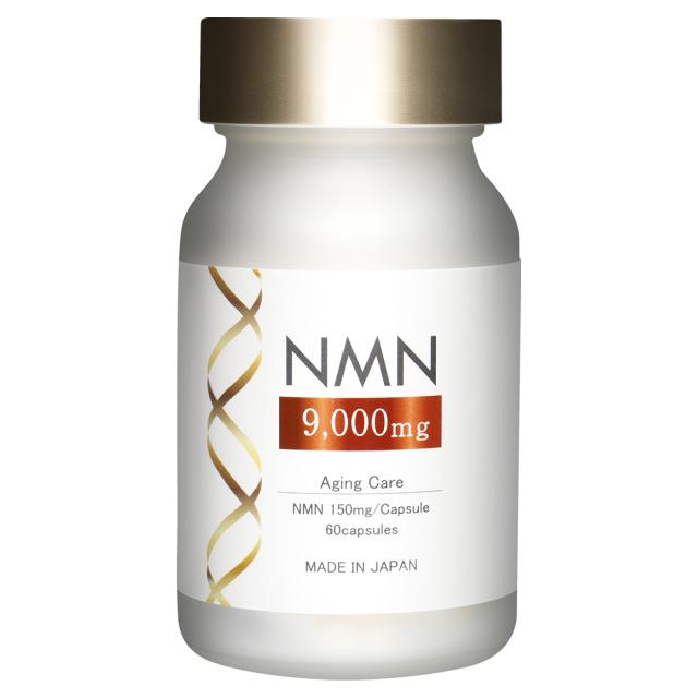 NMN 9000mg 60粒