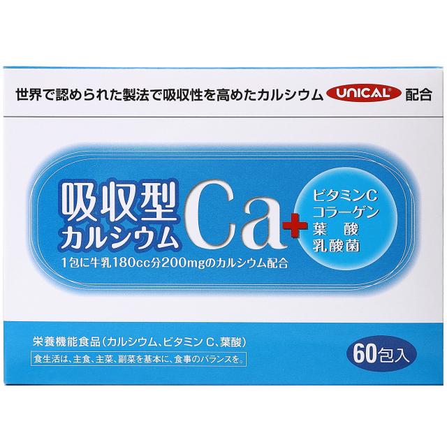【リードヘルスケア】吸収型カルシウム 2.2g×60包  F30