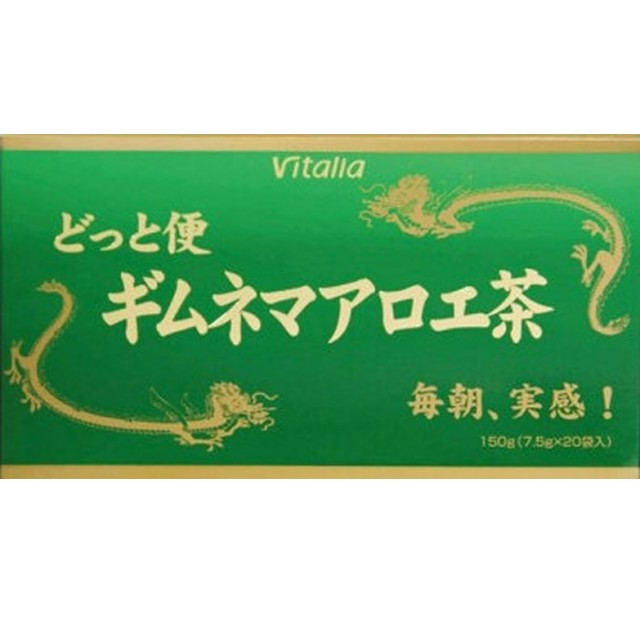 どっと便ギムネマアロエ茶 7.5gx20袋