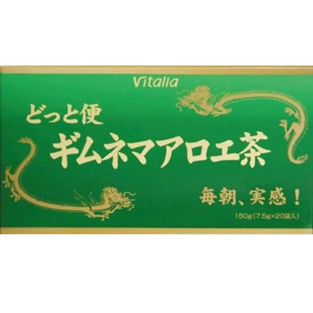 どっと便ギムネマアロエ茶 7.5gx20袋  F05