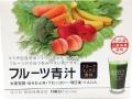 【新日配薬品】フルーツ青汁 45G  F20