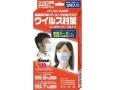 高機能FSC−Fウイルス対策マスク 3枚
