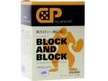 ピルボックスダイエット ブロック&ブロック 14P
