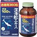 【オリヒロ】深海鮫エキス粒徳用 360粒 F25