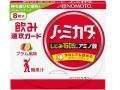【味の素】ノ・ミカタ 3Gx8個入  F20